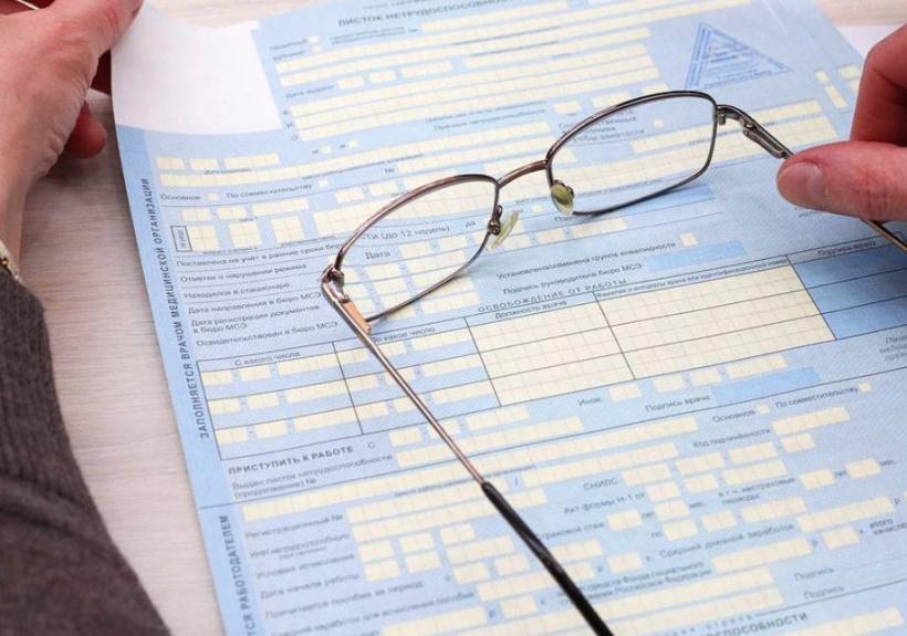 С 1 января 2022 года больничные листки будут выдаваться только в электронной форме.