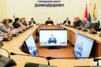 Глава округа Александр Двойных провел встречу с собственниками частных газопроводов